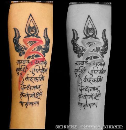 Tattoo Maker In Rajasthan 02