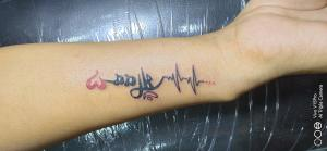 skinbuzz-tattoos (8)